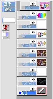 仕上げファイルのレイヤ構成。