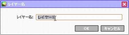 【図】LAST Aice5感想イラスト・えんじ色衣装?編(3) レイヤー名変更ウィンドウを出す(SAI)