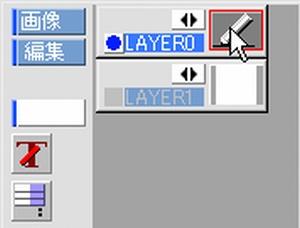 【図】「LAYER0」
