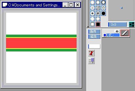 【図】赤と緑の間に黄色いラインを引く│「Pixiaでリボン画像を作る」