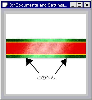 【図】影をつける部分│「Pixiaでリボン画像を作る」