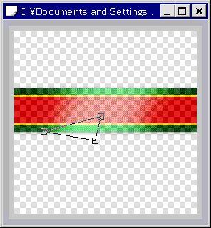 【図】三角形の領域をつくる│「Pixiaでリボン画像を作る」