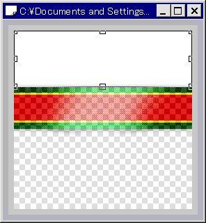 【図】背景部分を選択する│「Pixiaでリボン画像を作る」