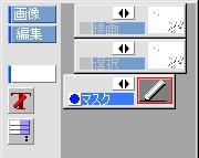 【図】レイヤの並び順