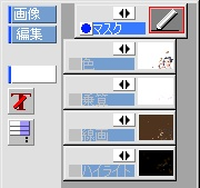 【図】レイヤ構成