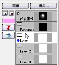【図】レイヤパネルの「Layer1」を選択│